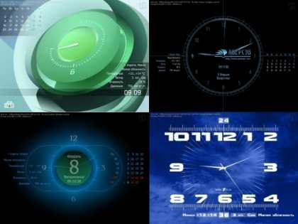 Gerz Clock Screensaver v2.43